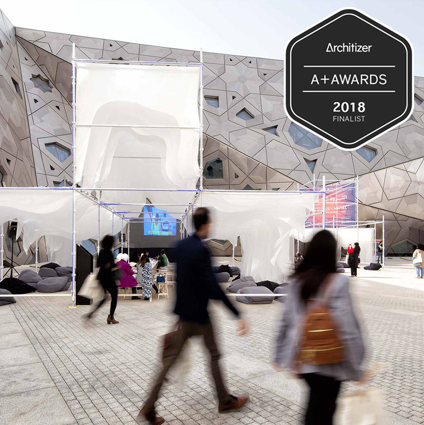 ARCHITIZER A+ AWARDS 2018 FINALIST! LUMINOUS DRAPES